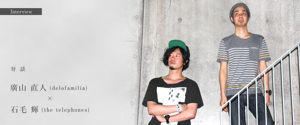 main_naoto_ishige